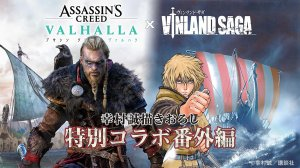 """Assassins Creed Valhalla"" choca con ""Vinland Saga"" en este crossover"